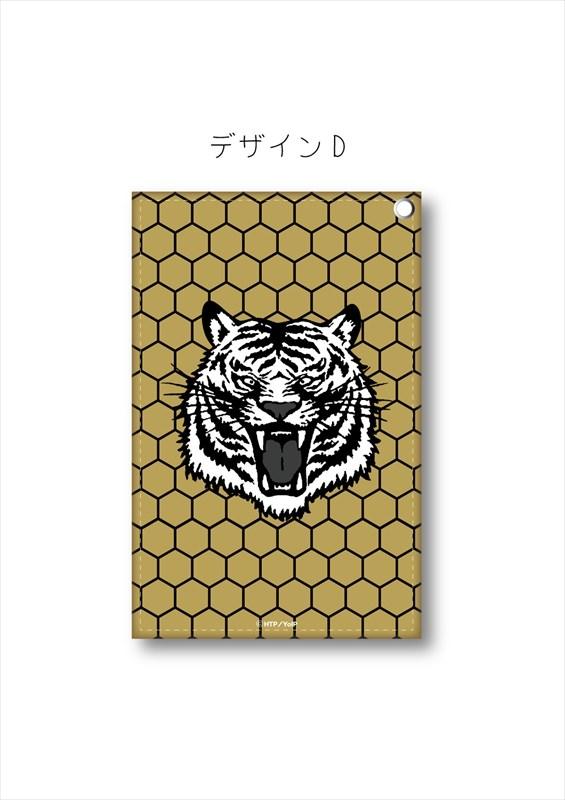 ユーリ!!! on ICE パスケース/デザインD