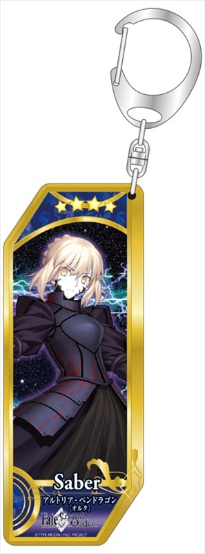 Fate/Grand Order サーヴァントキーホルダー 第6弾 42.セイバー/アルトリア・ペンドラゴン〔オルタ〕