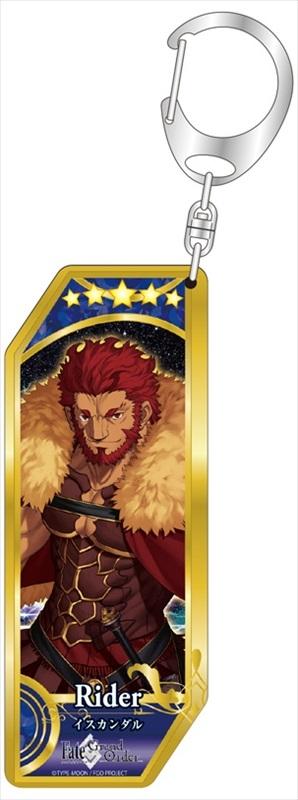 Fate/Grand Order サーヴァントキーホルダー 第6弾 45.ライダー/イスカンダル