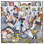 【主題歌】TV アイドルタイムプリパラ OP「Memorial」/i☆Ris DVD付