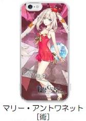 Fate/Grand Order イージーハードケース 第三弾(iPhone7Plus対応) マリー・アントワネット[術]