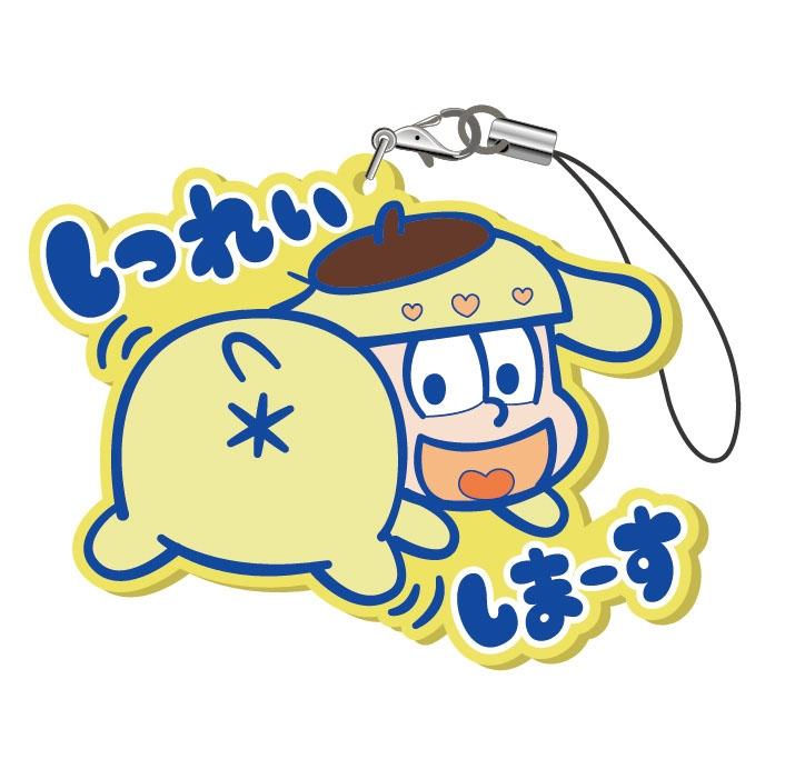 おそ松さん×サンリオキャラクターズ LINEスタンプ ラバーマスコット