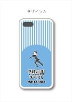 アニメイトオンラインショップ900【グッズ-携帯グッズ】ユーリ! on ICE ハードスマホカバー デザインA(iPhone6s/7)