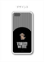 アニメイトオンラインショップ900【グッズ-携帯グッズ】ユーリ! on ICE ハードスマホカバー デザインD(iPhone6s/7)