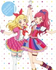 【Blu-ray】※送料無料※TV アイカツ! 2ndシーズン Blu-ray BOX1