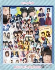 【Blu-ray】petit milady/MUSIC CLIP COLLECTION