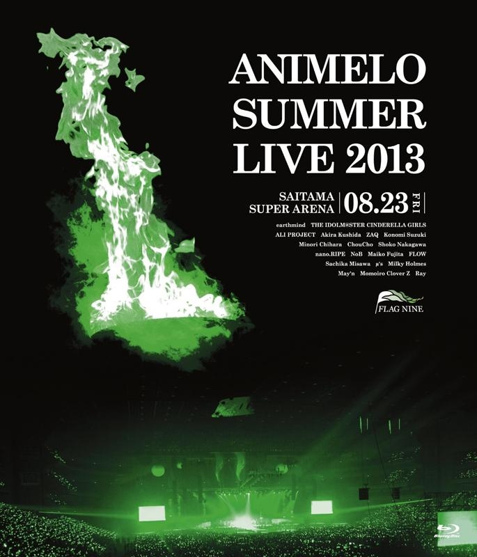 900【Blu-ray】Animelo Summer Live 2013 -FLAG NINE- 8.23