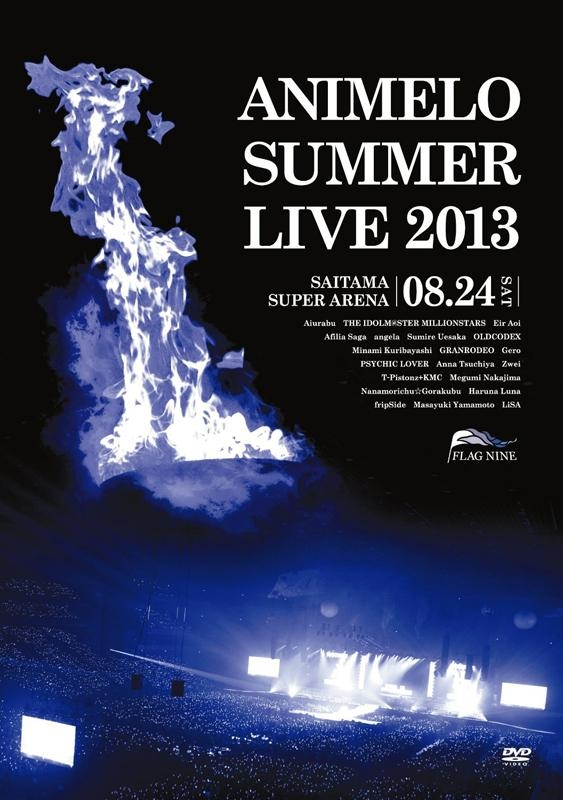 900【DVD】Animelo Summer Live 2013 -FLAG NINE- 8.24