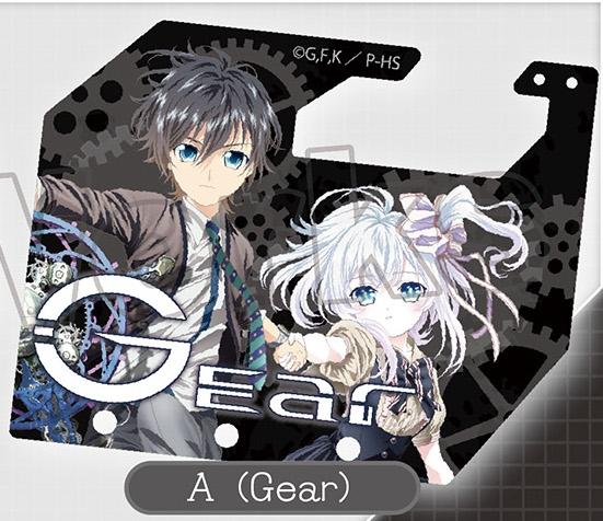 ハンドシェイカー カラビナ/A:Gear