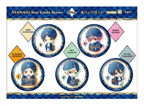 スタミュ-高校星歌劇- AYANAGI Star Cards Series -Dia- 缶バッジセット team柊
