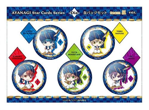 スタミュ-高校星歌劇- AYANAGI Star Cards Series -Dia- 缶バッジセット team鳳