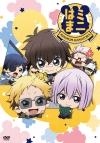 【DVD】ハマトラ スピンオフアニメ 「ミニはま」