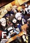 【Blu-ray】劇場版総集編 Fw:ハマトラ 初回限定生産版