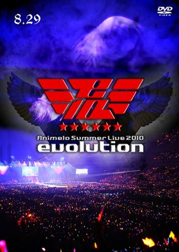 900【DVD】Animelo Summer Live 2010 -evolution- 8.29