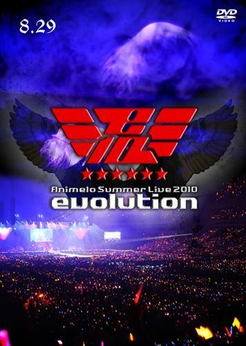 900【DVD】Animelo Summer Live 2010 -evolution- 8.29