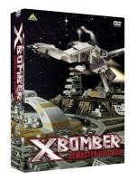 900【DVD】TV Xボンバー REMASTER DVD-BOX