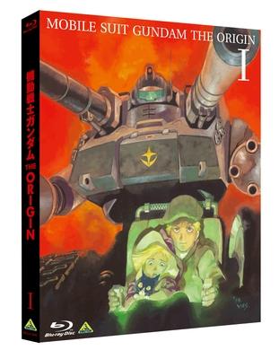 【Blu-ray】OVA 機動戦士ガンダム THE ORIGIN I