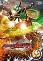 アニメイトオンラインショップ900【DVD】TV 仮面ライダーウィザード VOL.2