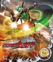 アニメイトオンラインショップ900【Blu-ray】TV 仮面ライダーウィザード VOL.2