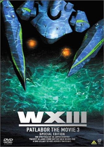 900【DVD】劇場版 WXIII 機動警察パトレイバー SPECIAL EDITION