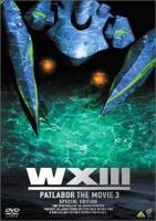 900【DVD】劇場版 WXIII 機動警察パトレイバー SPECIAL EDITION