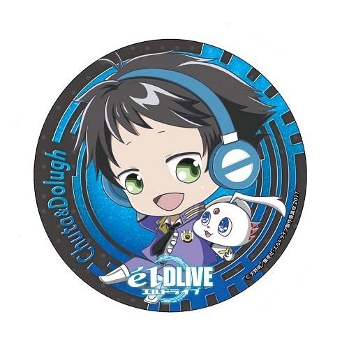 エルドライブ【elDLIVE】 きゃらみゅ缶バッジ 九ノ瀬 宙太&ドルー