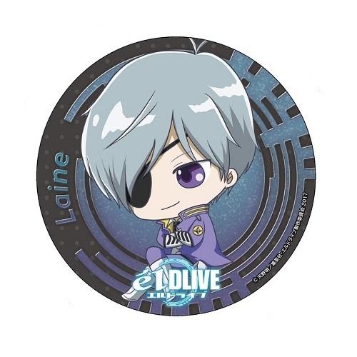 エルドライブ【elDLIVE】 きゃらみゅ缶バッジ レイン・ブリック