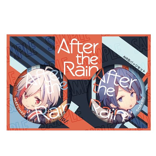 【グッズ-バッチ】After the Rain(そらる×まふまふ) 缶バッジ×2種セット