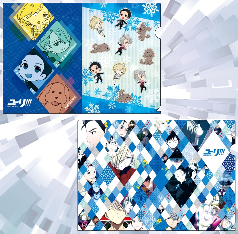 ユーリ!!! on ICE クリアファイルセット