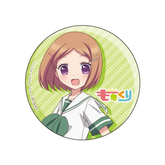 ももくり カンバッジ 島田柚姫