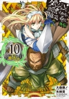 【コミック】ダンジョンに出会いを求めるのは間違っているだろうか 外伝 ソード・オラトリア(10)