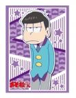 【グッズ-カードケース】おそ松さん ブシロードスリーブコレクション ハイグレード Vol.1016 一松