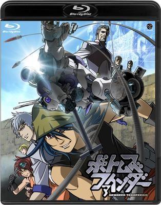 900【Blu-ray】OVA ボトムズファインダー