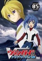 アニメイトオンラインショップ900【DVD】TV カードファイト! ヴァンガード アジアサーキット編 5