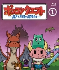 【Blu-ray】TV ポンコツクエスト ~魔王と派遣の魔物たち~ 1