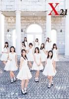 900【マキシシングル】X21/明日への卒業 初回限定盤 CD+PHOTOBOOK