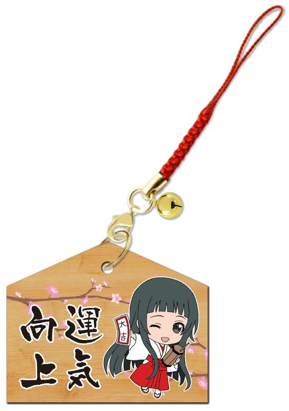 ソードアート・オンライン 絵馬ストラップ(Ver.巫女)/Ver.ユイ