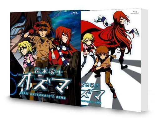 900【Blu-ray】TV 松本零士 オズマ Blu-ray BOX