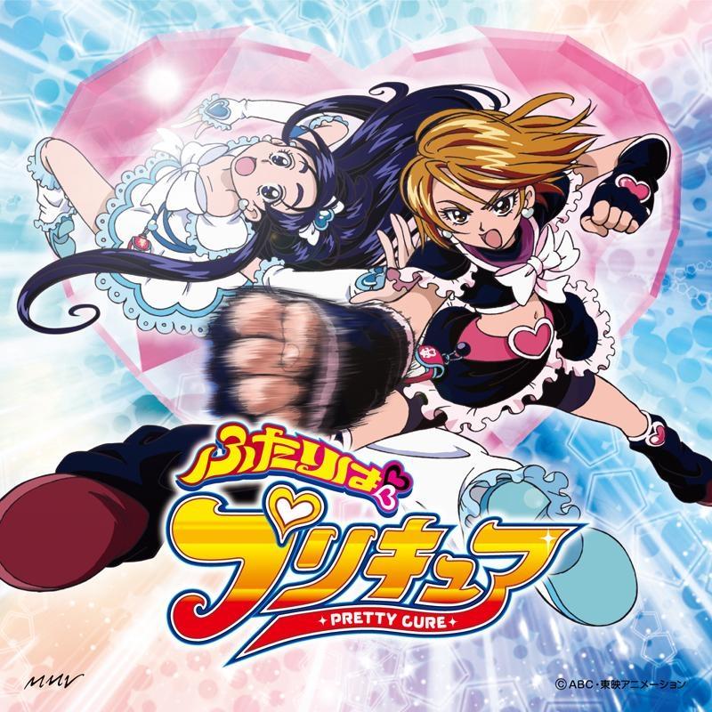 【主題歌】TV ふたりはプリキュア 主題歌「DANZEN!ふたりはプリキュア」/五條真由美
