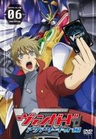 アニメイトオンラインショップ900【DVD】TV カードファイト! ヴァンガード アジアサーキット編 6