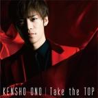 【アルバム】小野賢章/Take the TOP 通常盤