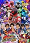 【DVD】宇宙戦隊キュウレンジャー ファイナルライブツアー2018