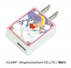 【グッズ-電化製品】カードキャプターさくら キャラアダプター 01 木之本桜・大道寺知世