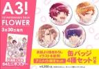 【書籍】A3! 1st Anniversary Book FLOWER アニメイト限定セット【缶バッジ4種セット付き】