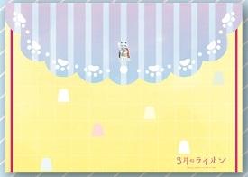 3月のライオン A4サイズフタ付きクリアファイル/ニャー将棋