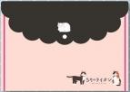 【グッズ-クリアファイル】3月のライオン A4サイズフタ付きクリアファイル/三日月堂