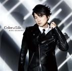 【アルバム】下野紘/Color of Life 通常盤