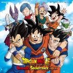 【サウンドトラック】TV ドラゴンボール超 オリジナルサウンドトラック -Vol.2-