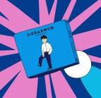 【主題歌】劇場版 ドラえもん のび太の宝島 主題歌「ドラえもん」/星野源 通常盤