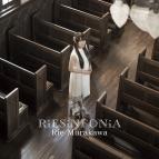 【アルバム】村川梨衣/RiESiNFONiA 通常盤